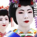 Imagen del cartel de Nihon Jaia