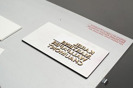 Letterproeftuin
